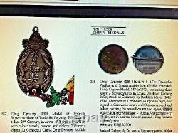 1900s CHINA QING IMPERIAL SUPERINTENDENT PEIYANG TRADE 5TH GRADE MEDAL