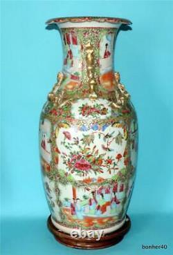 ANTIQUE IMPERIAL CHINESE CANTON PORCELAIN ROSE MEDALLION DRAGON VASE 19thc