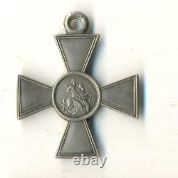 Antique Imperial Russian St George medal order Silver Cross 3rd (#1561)