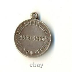 Antique Medal order Imperial Russian For Conquest of the Western Caucasus (1093)