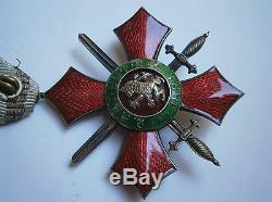 Antique OLD MEDAL BADGE ORDER ENAMEL ROYAL FERDINAND MILITARY MERIT /w SWORDS