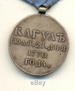 Antique Original Imperial Russian For the victory of Cahul Medal order (#1111)