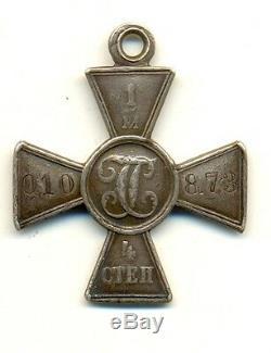 Antique Original Imperial Russian St George Cross 1/M order medal (#1107)