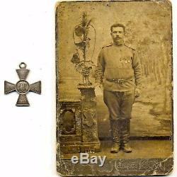 Antique Original Imperial Russian St George Silver Cross order medal (#1092)