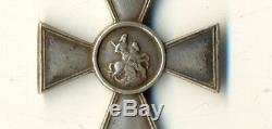 Antique Original Imperial Russian St George medal order Silver Cross 3 (2040a)