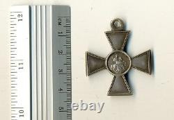 Antique Original Imperial Russian St George medal order Silver Cross 4 (#1090)