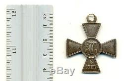 Antique Original Imperial Russian St George medal order Silver Cross 4 (#1116)