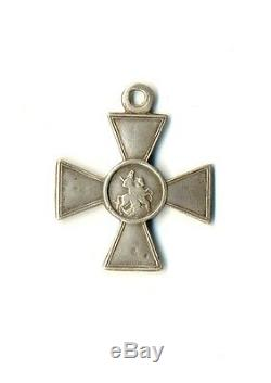 Antique Original Imperial Russian St George medal order Silver Cross 4 th (2283)