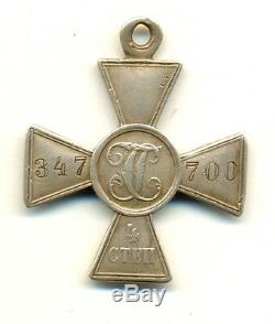 Antique Original Imperial Russian medal order St George Silver Cross 4 (#1038)
