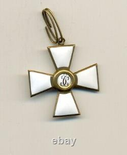 Antique order Original medal Imperial Russian St George Bronze Cross (1802)