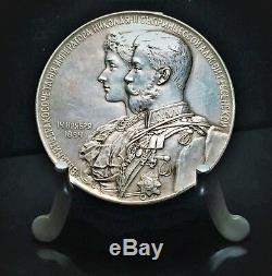 Anton Vasyutinsky, Russian Imperial Wedding Commemorative Silver Medal, C. 1894