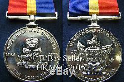 British Era Royal Hong Kong Regiment (V) Disbandment Medal 1854-1995