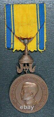 Cambodia Cambodge Medal of Royal Remembrance. King Norodom Sihanouk
