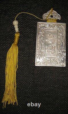 Dainam War Royal Ordained Medal of Ngan Bai Bar (Nghi Hoa-Cong/Sac-Tu)