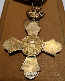 GREECE / Commander Cross Medal Royal Order of the Phoenix King Paul