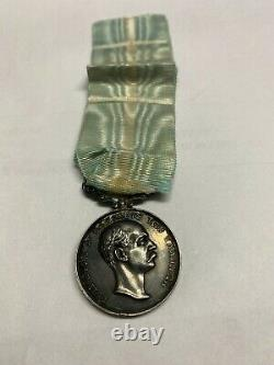 Greece Royal Household Medal George I, Rare