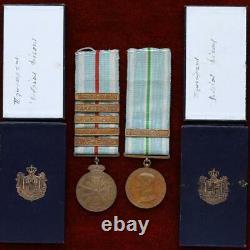 Greece Wwi Balkan Wars Greco-turkish &creco-bulgarian Medal For Greek Royal Navy