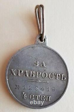 IMPERIAL RUSSIAN St. George Medal 4 class USA ONLY! Order cross badge Silver