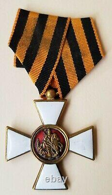 IMPERIAL RUSSIAN St. George Order 4 class USA ONLY! Medal cross badge