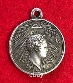Imperial Russia Capture of Paris Medal 1814 Alexander I silver original