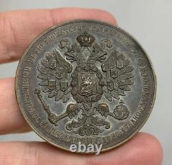 Imperial Russia Nicholas II Bronze Merit Medal 81416