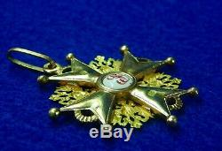 Imperial Russian 19 Century Gold St. Stanislaus 3 Class Cross Badge Medal Order