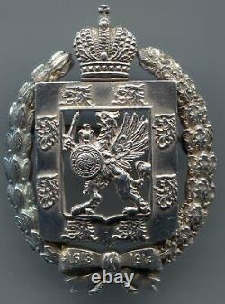 Imperial Russian Badge Medal Order Cross Russia Silver