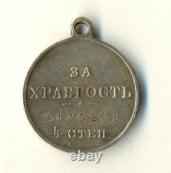 Imperial order Russian Silver St George Medal for Bravery, 4th class (#1103b)