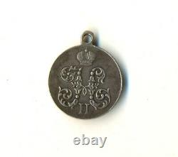 Imperial order Russian Silver medal For the campaign in China silver (#1162)