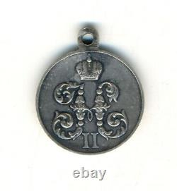 Imperial order Russian Silver medal For the campaign in China silver (#1808)