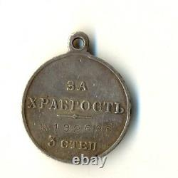 Imperial order Russian badge Silver St George Medal for Bravery, 3th (#1103l)