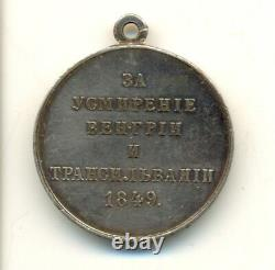 Imperial order Russian medal for Pacification Of Hungary Transylvania (1214a)