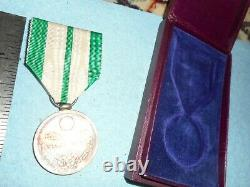 Japanese Imperial 1920 Kanto earthquake medal