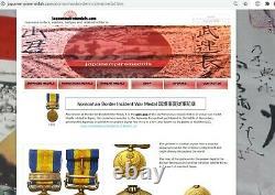 Japanese Imperial Empire 1939 MANCHUKUO Nomonhan Border Incident WAR MEDAL CLEAN