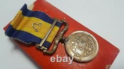 Japanese Imperial Empire 1939 Manchukuo Border Incident Nomonhan War Medal GOOD