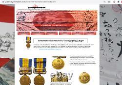 Japanese Imperial Empire 1939 Manchukuo Border Incident Nomonhan War Medal WAR