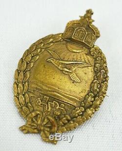 Named imperial prinzen naval land pilot medal badge WW1 German WWII estate mini