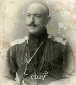 ORIGINAL Imperial Russian Order Ribbon St. Vladimir Russia Badge Medal