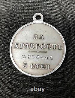 Original Imperial Russian Army Silver Medal For Bravery 3rd Class SN 208444 RARE