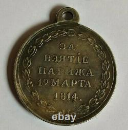 Orignal Isilver Russian Imperial Medal For The Capture Of Paris 1814 Napoleonic