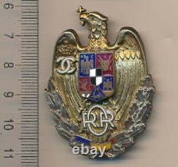 ROMANIA Badge OFFICER reserve REGIMENT Royal ORDER CAROL II Romanian MEDAL Rare