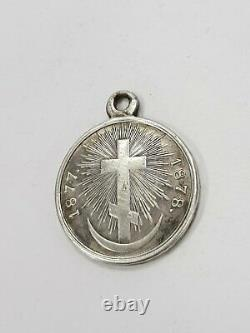 Rare Imperial silver medal Russo-Turkish War 1877-1878