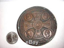 Rare antique Russian Imperial table bronze medal Christ Saviour Cathedral 1883