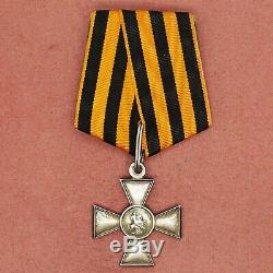 Russia Empire Imperial Russia Medal Order Cross of St. George 4th class #732680