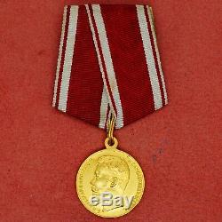 Russia Empire Order Imperial Russian Medal for Zeal Gold type Rare