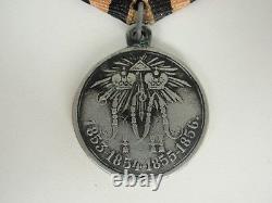 Russia Imperial 1853-1856 Crimea Campaign Medal Silver. Rare! Vf+