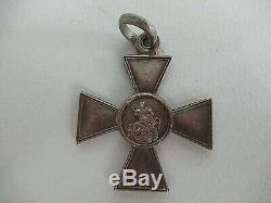 Russia Imperial St. George Cross Medal 4th Class #57,347. Silver. Original! 3