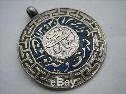 Russian East Imperial MEDAL For Services in Battle Bukhara Emir Enamel 1887AD