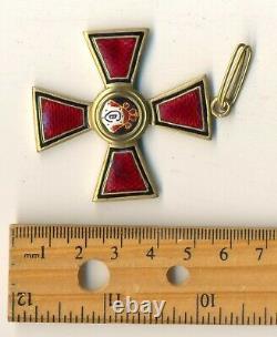 Russian Imperial Antique badge medal Order St. Vladimir Bronze (1555)