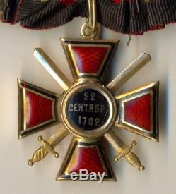 Russian Imperial Antique badge medal Order St. Vladimir Original Gold (1107a)